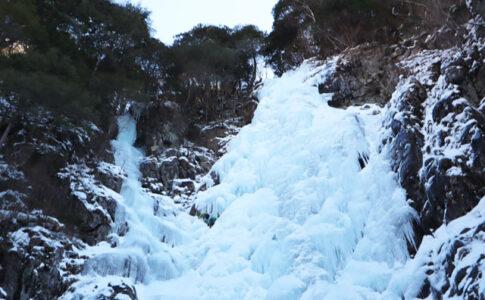 夫婦滝(男滝)氷瀑写真【中津川加子母】
