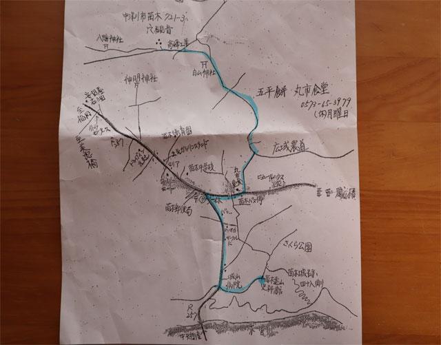 穴観音の地図