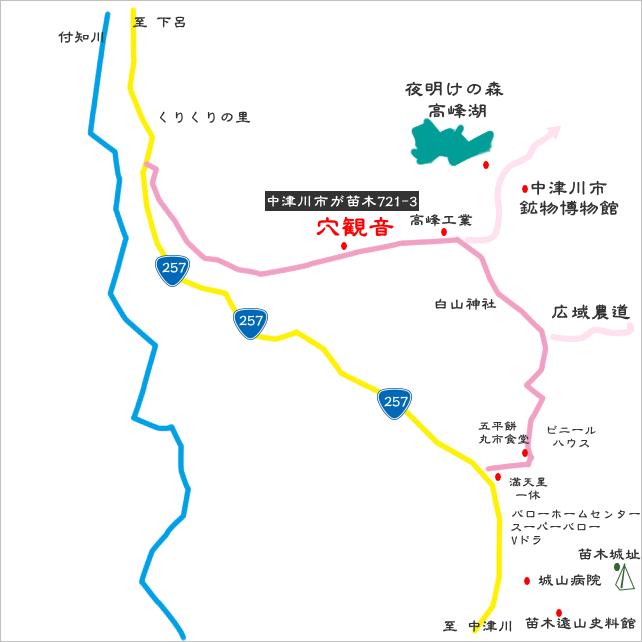 穴観音地図