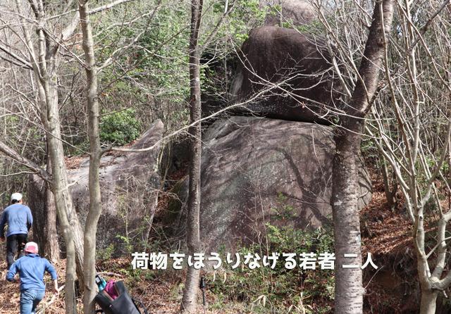 突然荷物を放り投げ岩があるほうの道にむかう二人