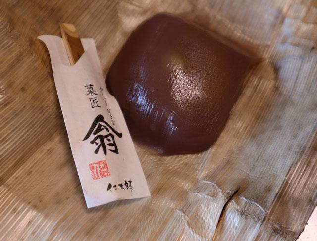 仁太郎菓匠翁