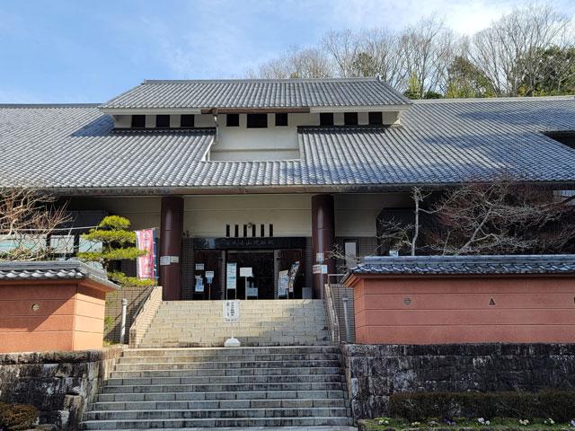 苗木遠山史料館