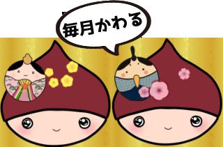 画像に alt 属性が指定されていません。ファイル名: tukigawari.png