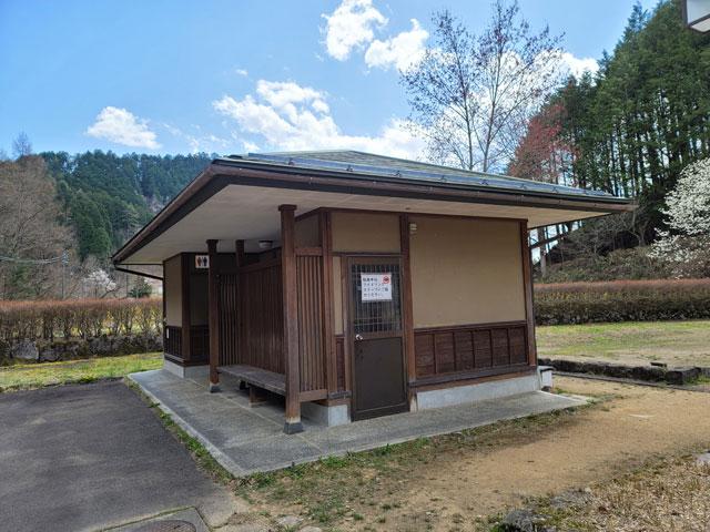 車田史跡公園のトイレ