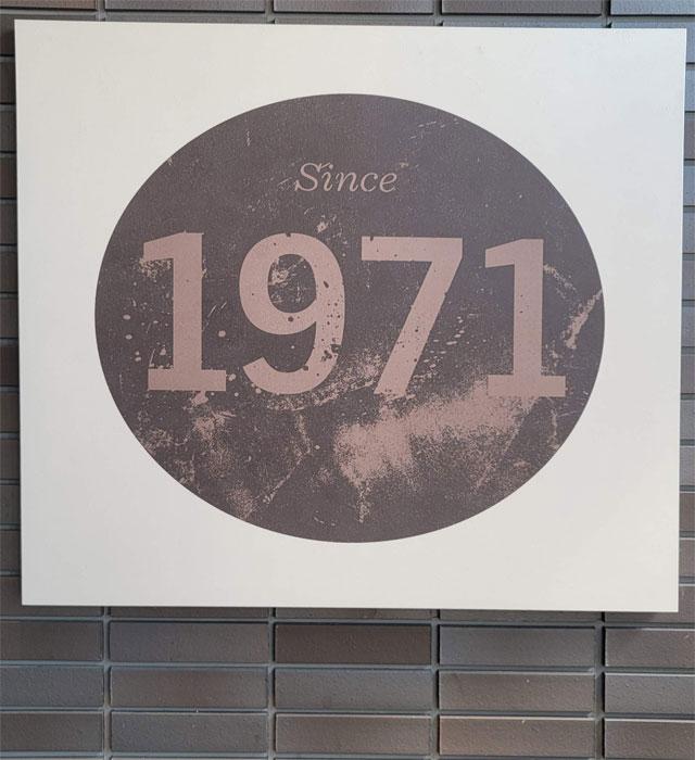スタバの創業は1971年