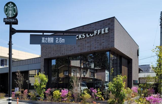 STARBUCKS高山岡本店