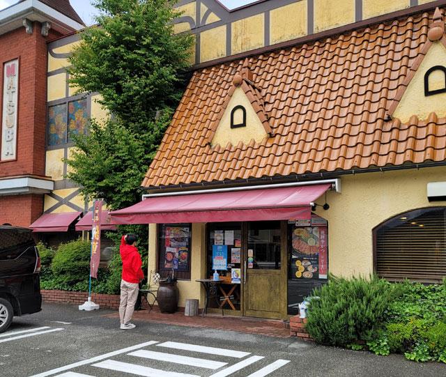 下呂松葉(お店の前に駐車場)