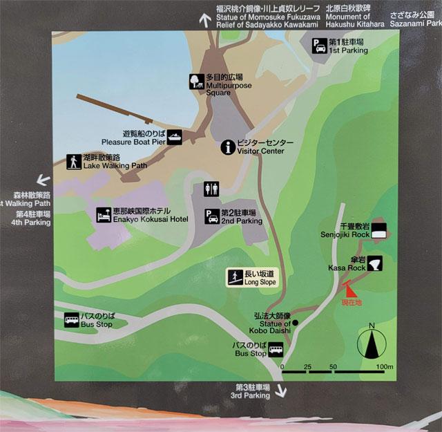 恵那峡傘岩、千畳敷岩の地図