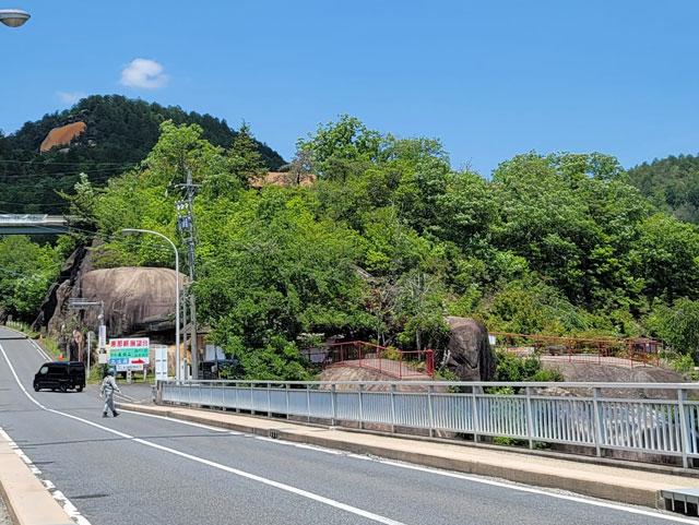 那峡大橋(259メートル)