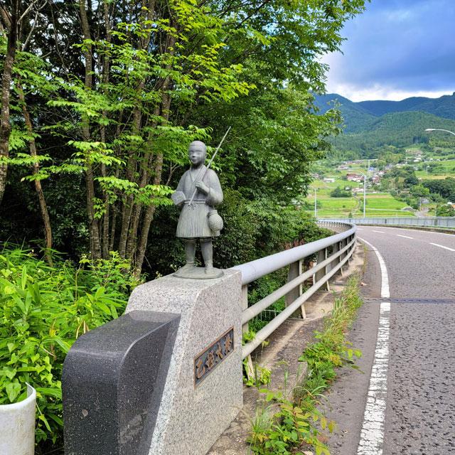 乙姫大橋 中津川市 坂下側の浦島太郎
