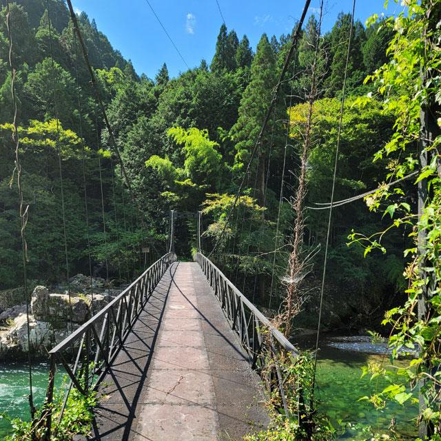 吊り橋(入り口)