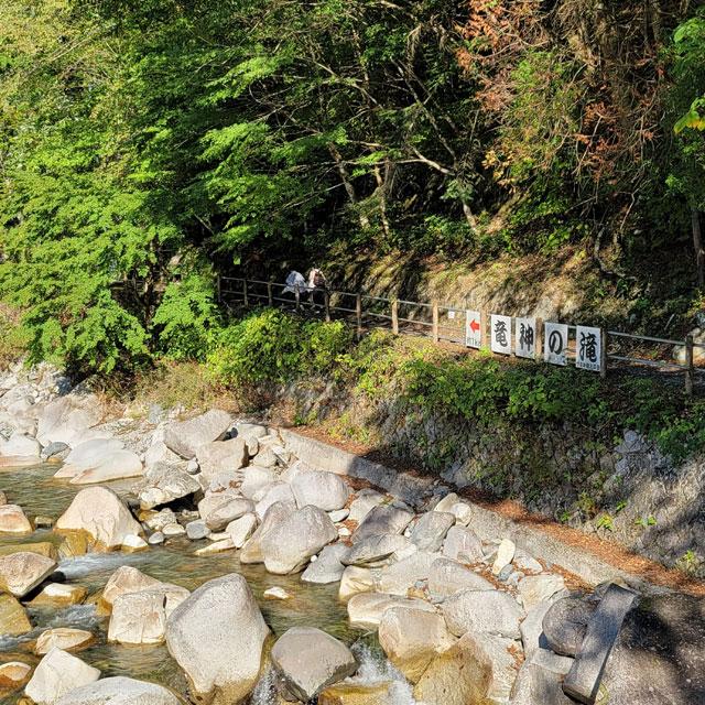 竜神の滝に向かうルート(徒歩15分)