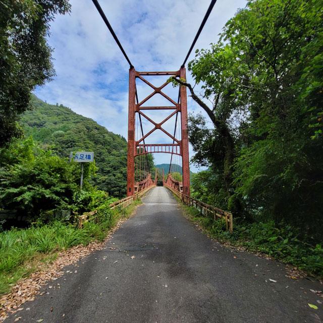 旅足橋を渡り終えて振り返った写真
